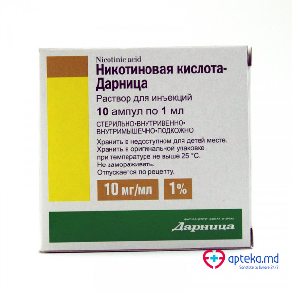 Acid nicotinic-Darnita sol. inj. 10mg/ml 1 ml N5x2