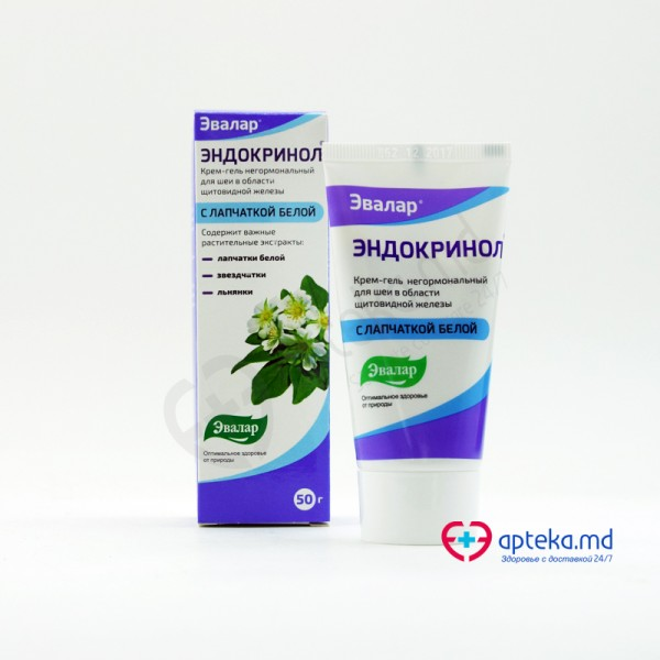 Endocrinol crema-gel 50 ml