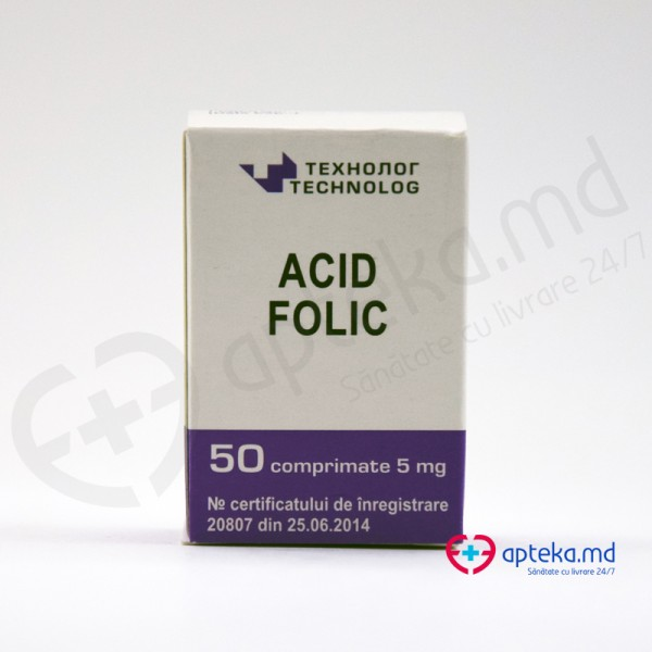 Acid folic comprimate 5 mg N50