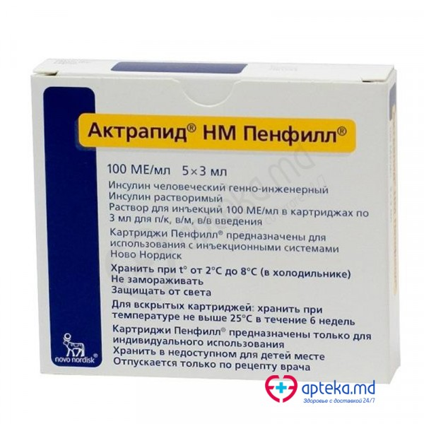 Actrapid HM Penfill sol. inj. In cartus 100 UI/ml 3 ml N5